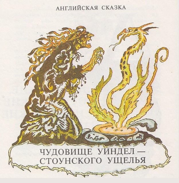 Georgi Yudin 9