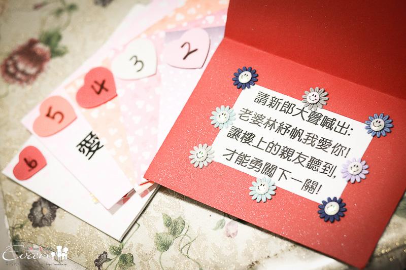 [婚禮攝影] 羿勳與紓帆婚禮全紀錄_014
