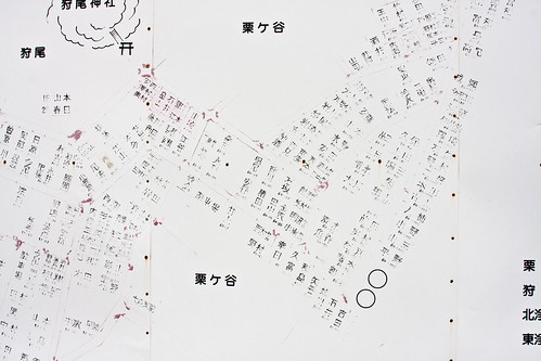 10.11Hashimoto-Yawata-4