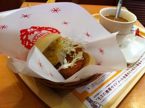 モスバーガーの数量限定 北海道コロッケフォカッチャ を喰らう!