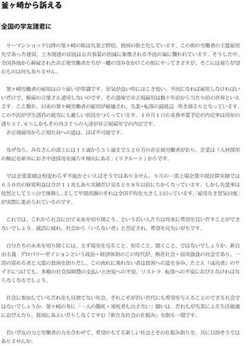 41_越冬冊子-19