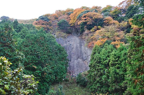 Nameri-iwa Atsugi