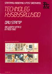 1982 PL(P)2993
