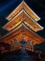 Three- story Pagoda at Kiyomizu-dera Temple, Kyoto (awlyons) Tags: colors japan tag3 taggedout night kyoto tag2 tag1 illuminations threestorypagoda kiyomizuderatemple