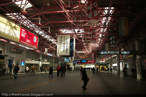 Meitetsu Kanayama Station