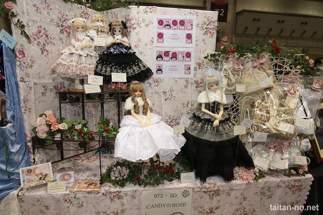 DollsParty24-DSC_9914