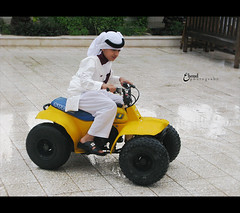 ~     (3    d ) Tags: blue yellow canon brother qatar nationalday hnd qtr nayef qnd q6r   3houd ohoud