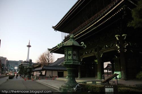 Higashi Honganji 東本願寺