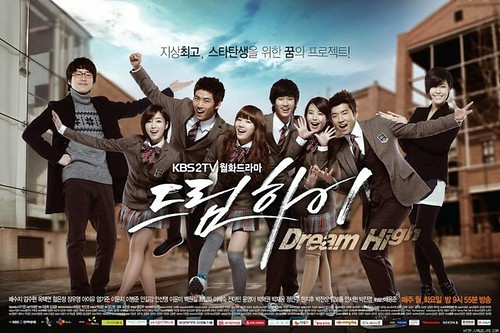 "Kim Hyun Joong ""Dream High"" Special Appearance"