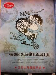 Gothic and Lolita Alice