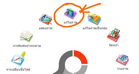 photoscape01