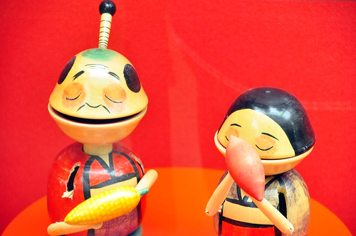Cha-Cha World, a wooden toy museum