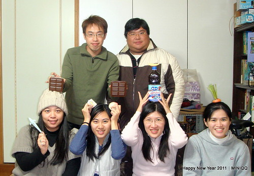 20110101 跨年聚會_瘋狂薑母鴨_01