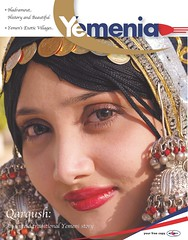 Yemenia Magazine cover Jan 2011 (Khalid Alkainaey  ) Tags: life travel people woman tourism girl beauty face magazine inflight image air muslim islam picture middleeast arab airline yemen airways onboard  yemeni yaman       ymen  yemenia  jemen  arabiafelix     arabianpeninsula              yemenphotos     republicofyemen      yemenpicture    yemeniamagazine   traditionalcostumeofyemen yemenimages