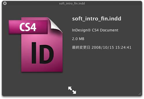 soft_intro_fin.indd