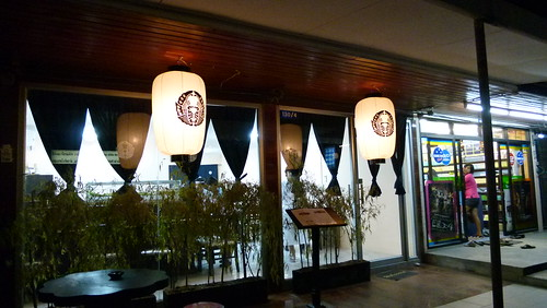 Koh Samui AGEHA SUSHI Restaurant サムイ島 あげは