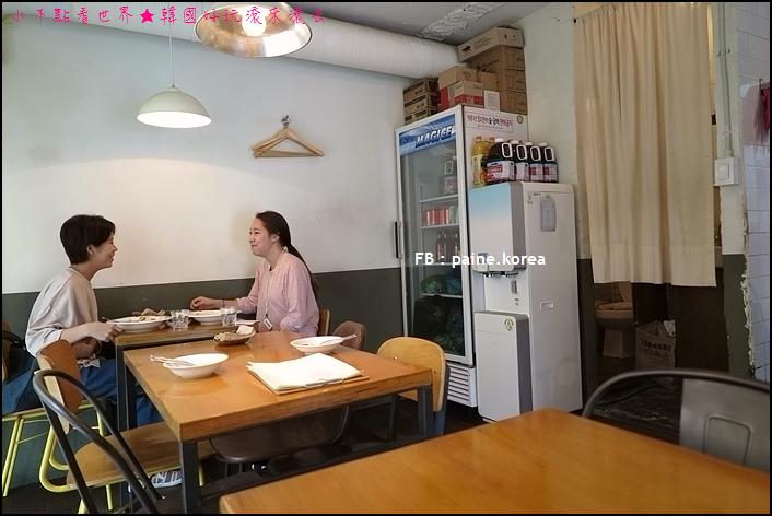 Gamchil 韓風義大利麵 (26).JPG