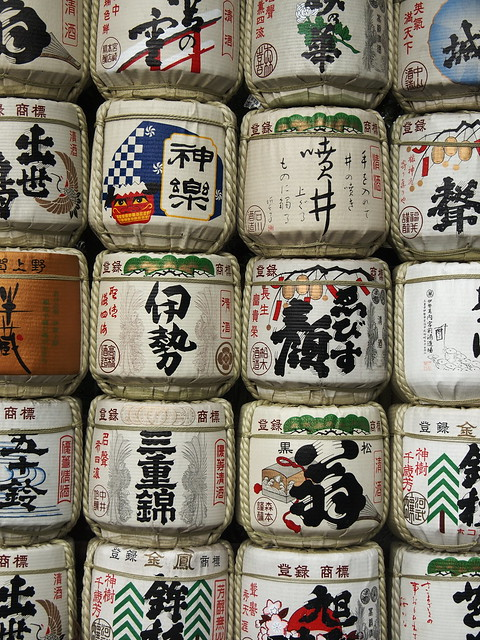 Barrel of sake