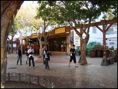 Plaza Tutti Frutti Nerja (2)