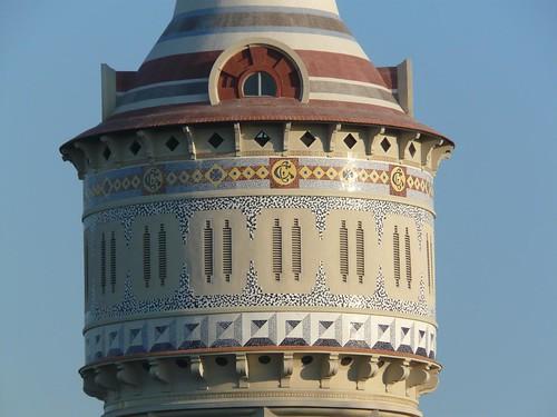 Torre da Catalana de Gas, Barcelona