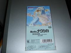 全新 原裝絕版 1988年 3月25日 安田成美 宮崎駿 風之谷 CD 原價 937yen