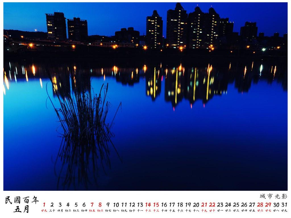 2011 桌曆2 5月