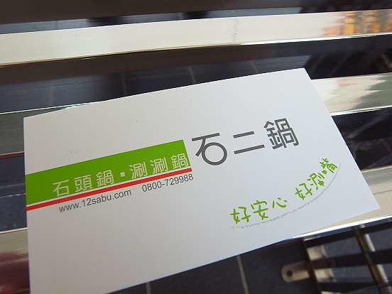 R0016666