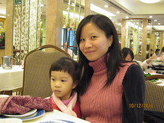 IMG_0132 (grace_ng_2004) Tags: family holy 101208