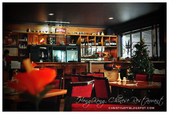 Hong Kong Chinese Restaurant Toowoomba: Interior Design