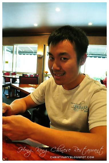 Hong Kong Chinese Restaurant Toowoomba: My Boi