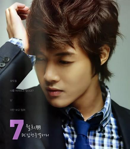 Kim Hyun Joong Hotsun 2011 Calendar 7