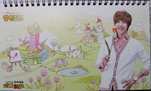 Kim Hyun Joong's Hotsun 2010 Calendar 6