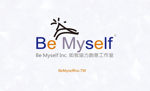 如我協力創意工作室名片貼紙  Be Myself Inc.