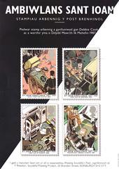 1987 PL(P)3476W