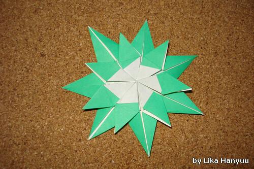 Origami Mandala Estrela