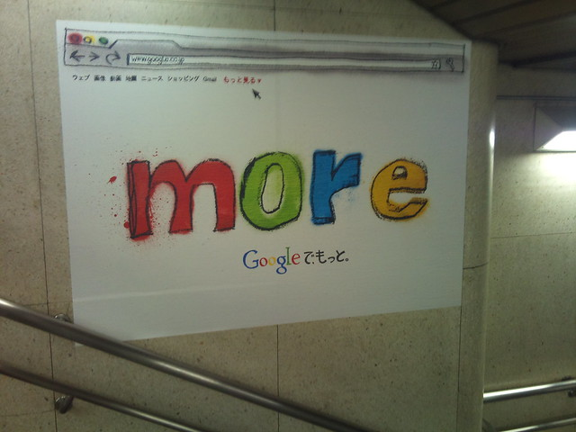 Google de motto (More, with Google)
