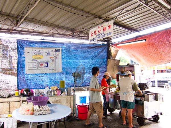 Ah Leng Char Koay Teow Stall
