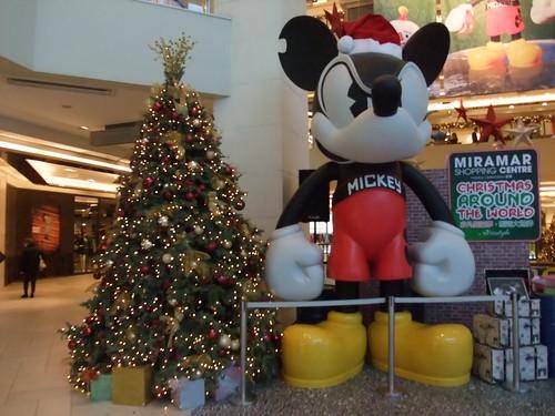 ミラマー ショッピング センター (美麗華商場)@香港