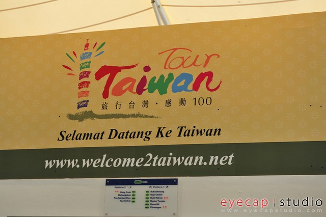 tour taiwan, event photography service, event photography, event photography malaysia
