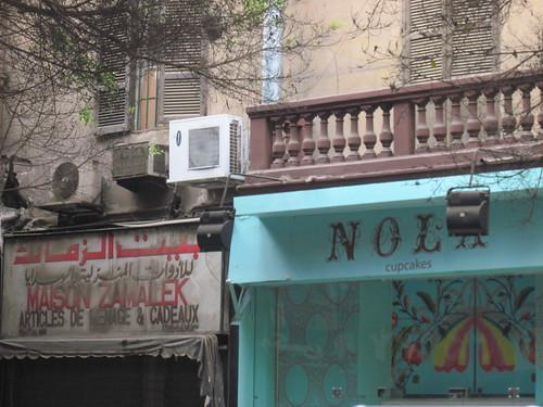 Maison Zamalek Nola