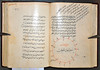 196-197 al-Urmawi's Work (Adilnor Collection, Sweden) Tags: music persian muslim islam arabic note arab arabian manuscript abbasid