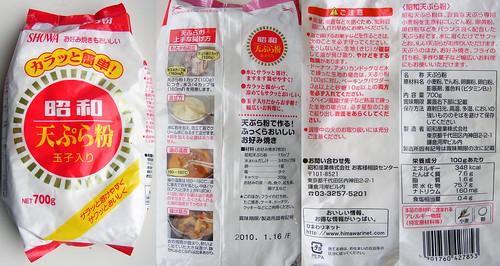 Kant-en-klare tempura mix