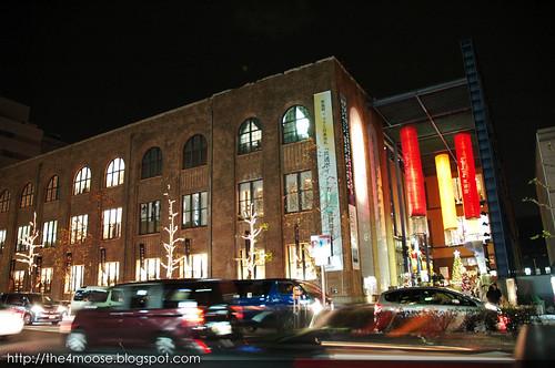 京都 Kyoto - Karasuma Dori