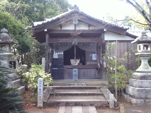 Omuro Eighty-eight Temple Pilgrimage