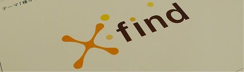 X-find_logo