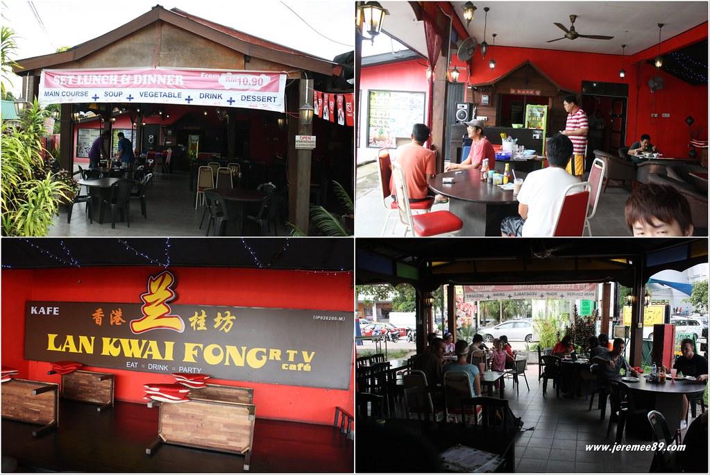 Lan Kwai Fong RTV @ Langkawi - Environment