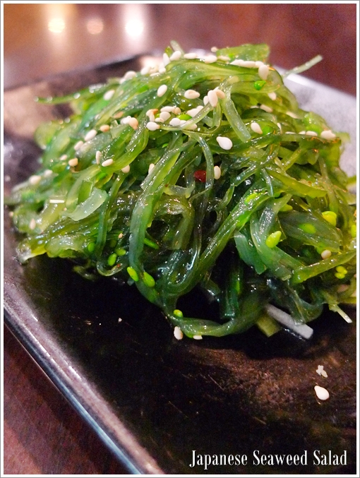 Chuka Wakame - Seaweed Salad