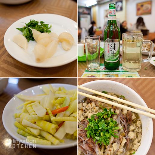 Xi'An Lamb mutton stew