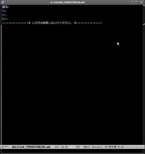 external_editor_emacs