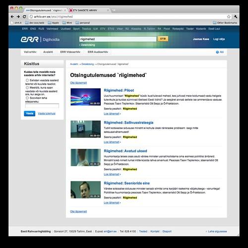 ETV uus arhiiv